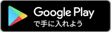 googleplay icon