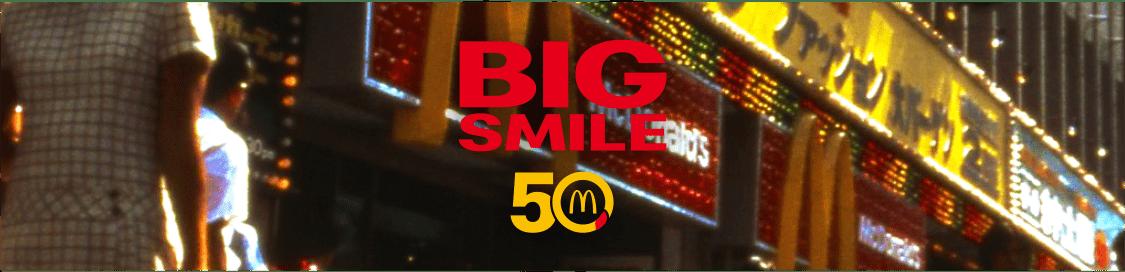 マクドナルド50周年特設サイト