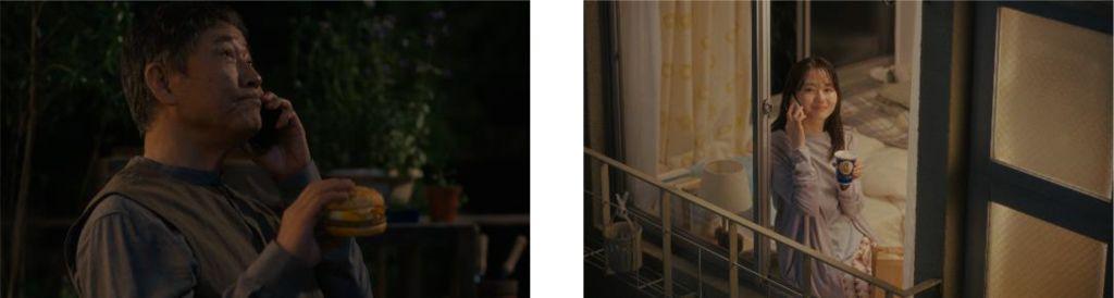 Special月見Movie「父と娘篇」(90秒)