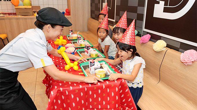 バースデーパーティー   ファミリー   McDonald's Japan