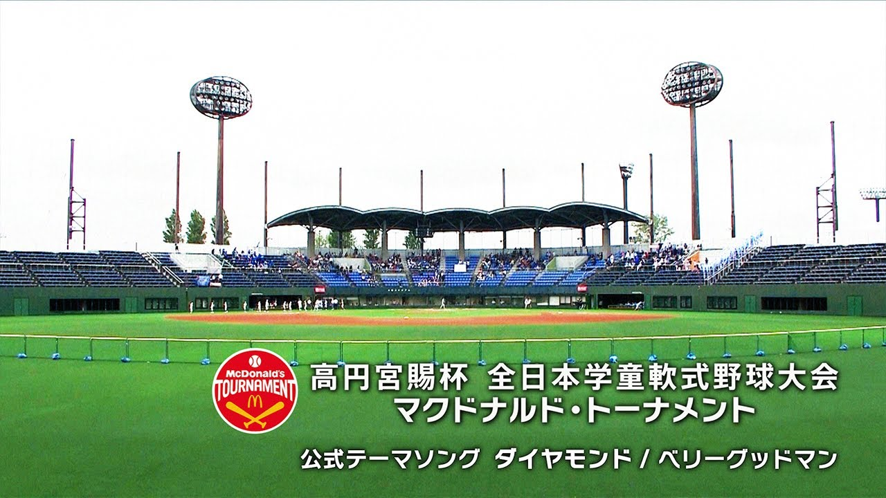 学童 軟式 野球 2020 全日本 大会 全日本軟式野球福岡県連盟:大会組合せ&結果
