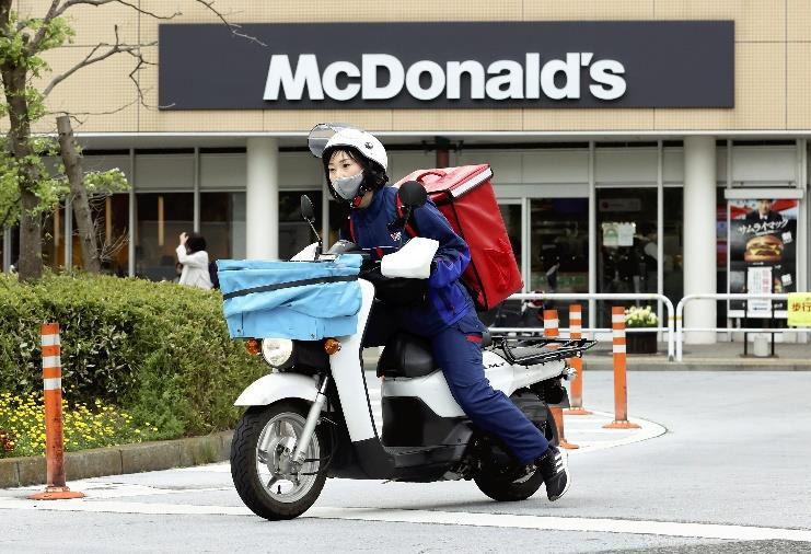 マクドナルドのデリバリーサービス