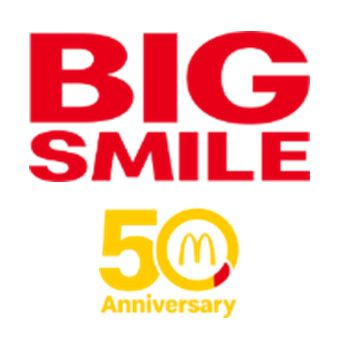 ニュースリリース 50周年限定「BIG SMILE BAG」【50周年記念ロゴ】