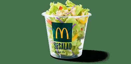 サイドサラダ
