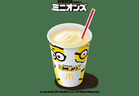 マックシェイク® バナナ味(無果汁)