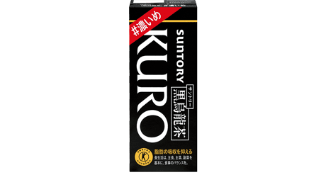 Suntory Kuro Oolong Tea#Strong