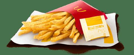Shakashaka Potato® Garlic Fried Chicken Flavor