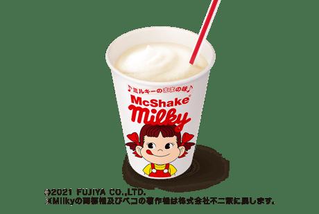 マックシェイク® ミルキーのままの味」が期間限定で登場! | McDonald's Japan