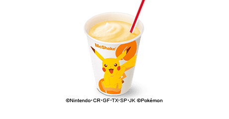 マックシェイク® 黄桃味(無果汁)