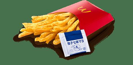 Shaka Shaka Potato® Yuzu Seven Spice Mayo